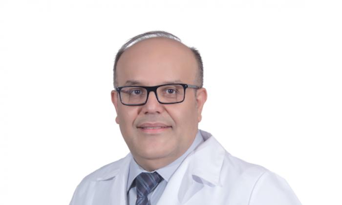 Dr. Semih Giray Medical Park'ta
